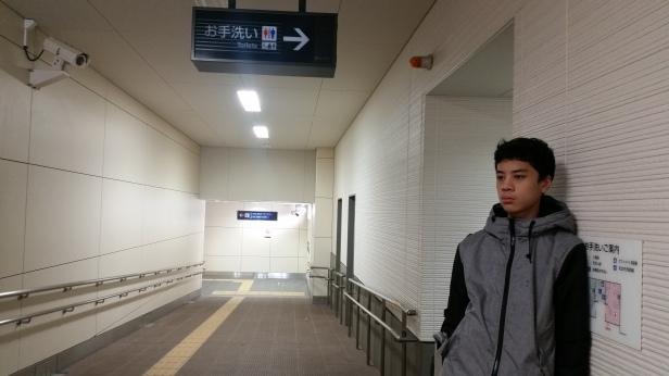alon at morishoji station toilet