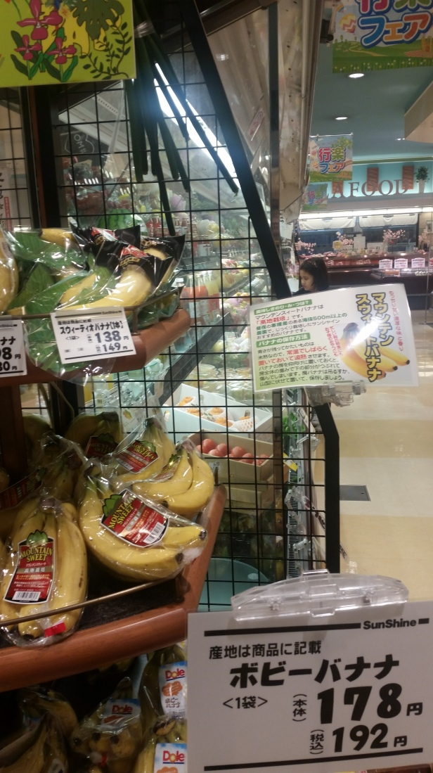 dole bananas in kochi grocery