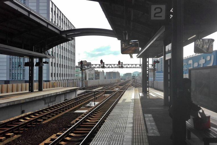kochi train station