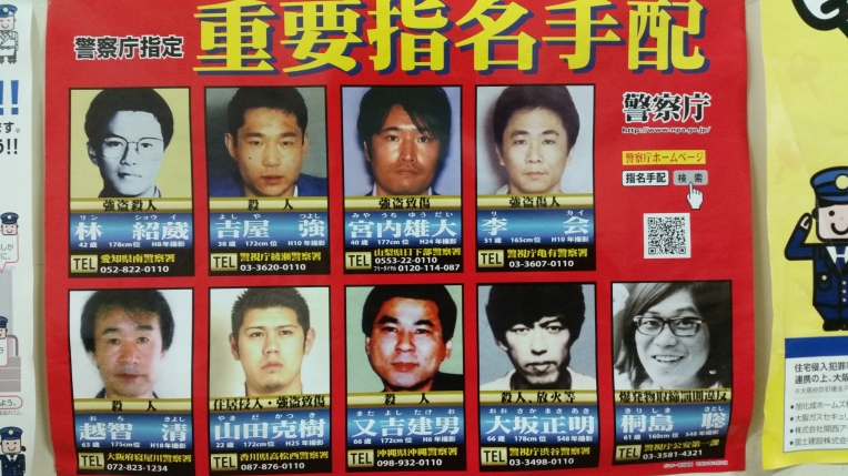 most wanted men in japan poster osaka