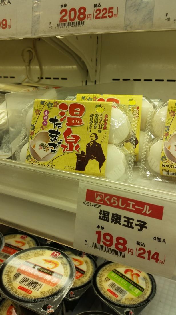 ryoma on eggs
